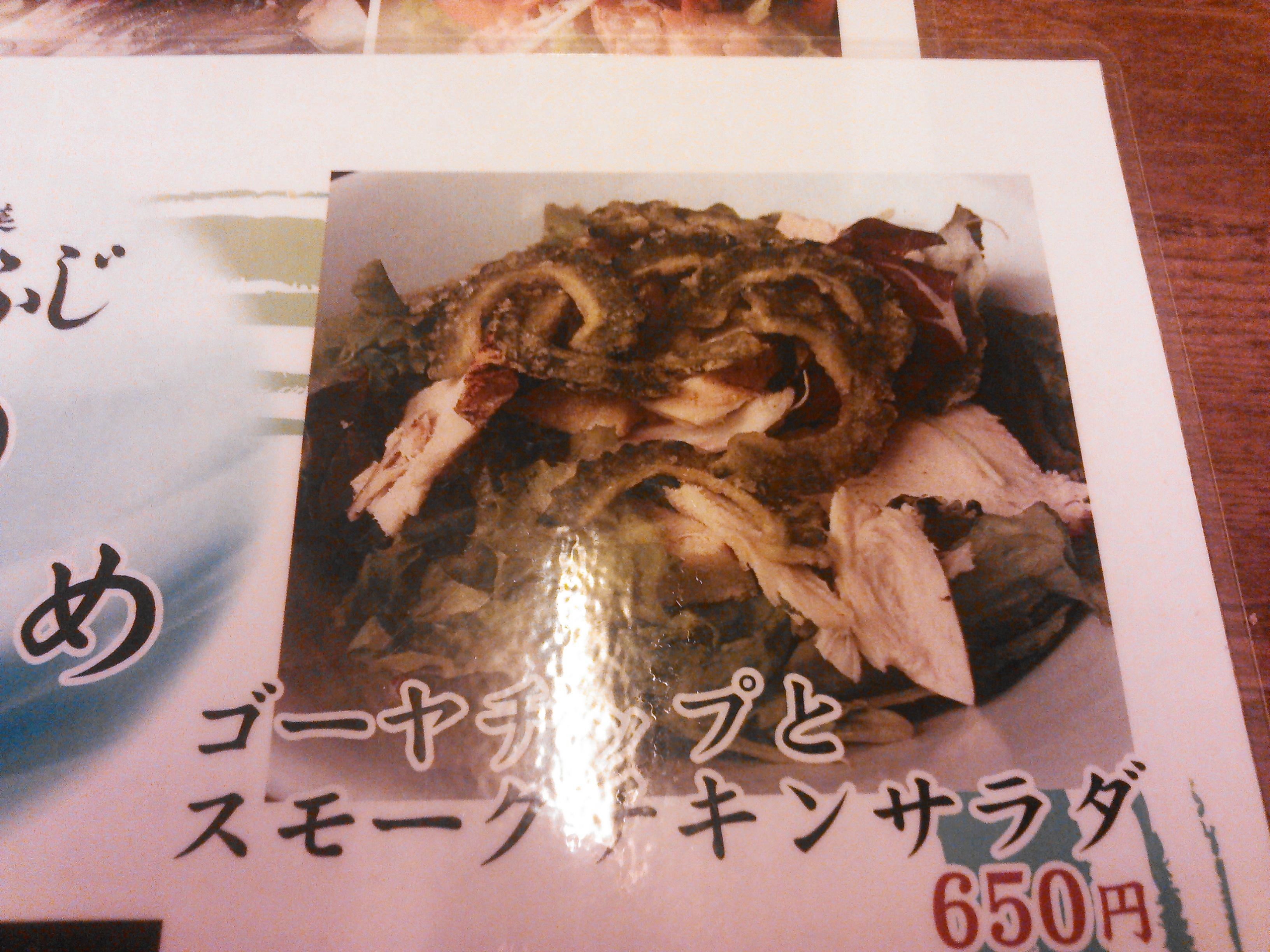 ファイル 250-2.jpg