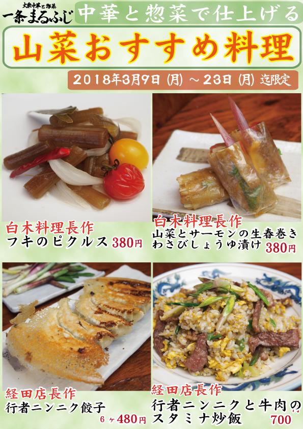 ファイル 317-1.jpg