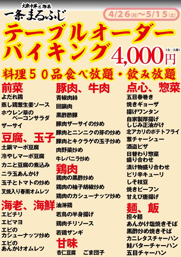 ファイル 720-3.jpg