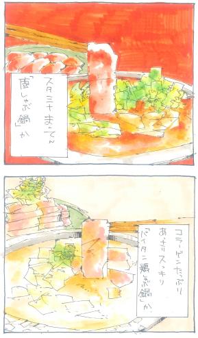 ファイル 126-3.jpg