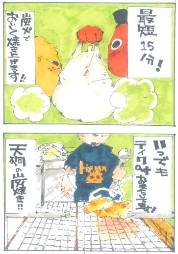 ファイル 130-3.jpg