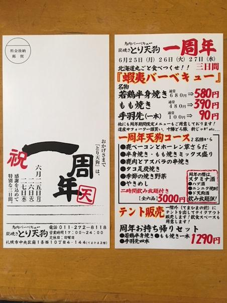 ファイル 152-1.jpg