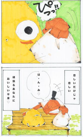 ファイル 198-2.jpg