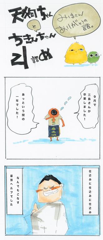 ファイル 219-1.jpg
