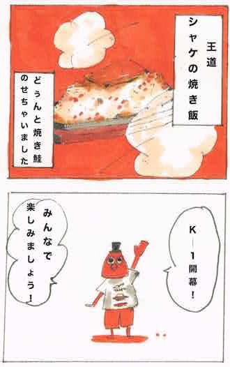 ファイル 234-2.jpg