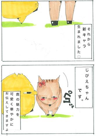 ファイル 287-2.jpg