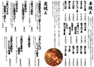ファイル 460-2.jpeg
