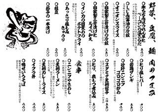 ファイル 460-4.jpeg