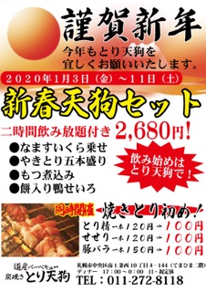 ファイル 505-1.jpeg