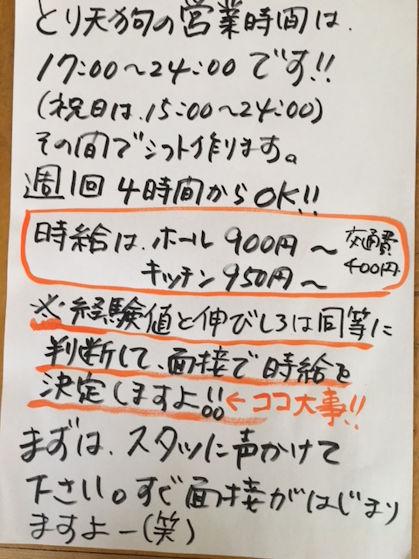 ファイル 533-2.jpg