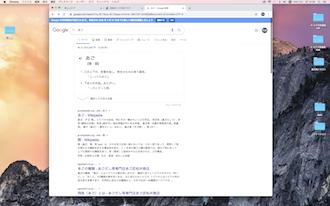 ファイル 535-1.png