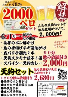 ファイル 602-1.jpeg