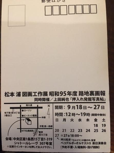 ファイル 672-2.jpg