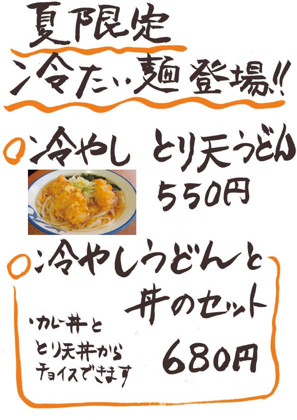 ファイル 897-1.jpg