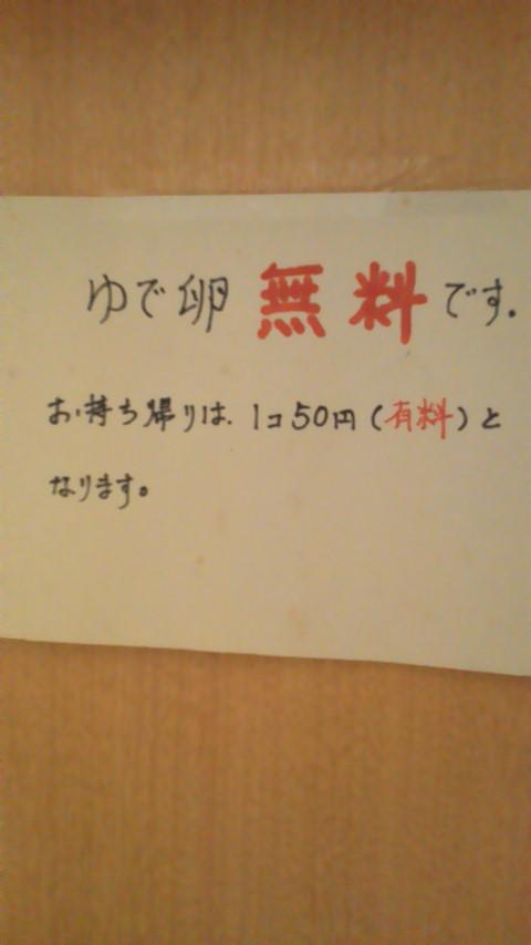 ファイル 1130-1.jpg