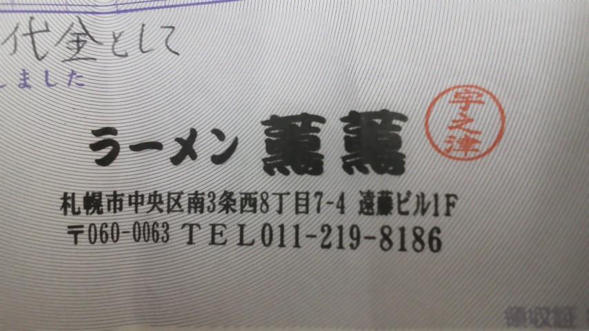 ファイル 1130-3.jpg