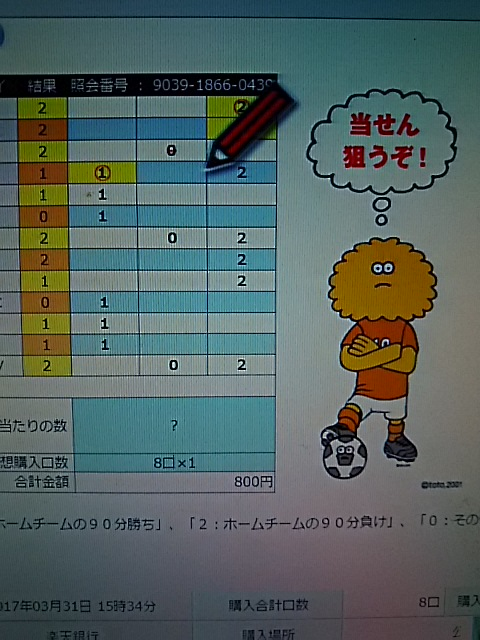 ファイル 2748-3.jpg