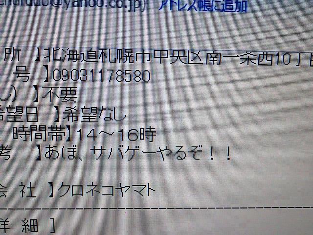 ファイル 3073-1.jpg