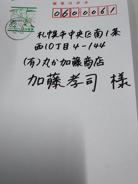 ファイル 3106-2.jpg