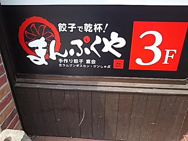 ファイル 3141-3.jpg