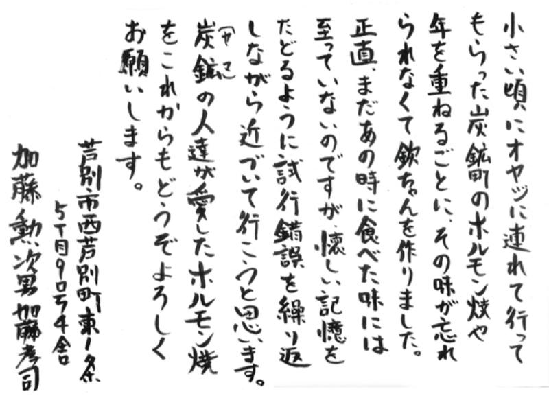 ファイル 3158-1.jpg