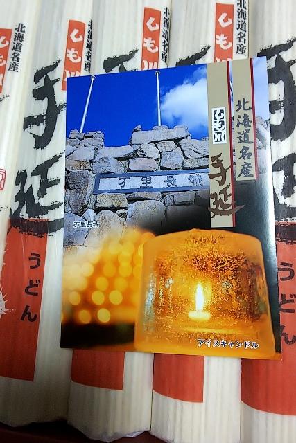 ファイル 3188-1.jpg