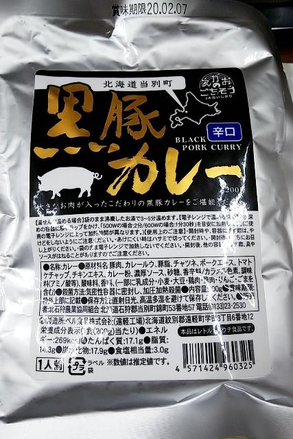 ファイル 3218-1.jpg
