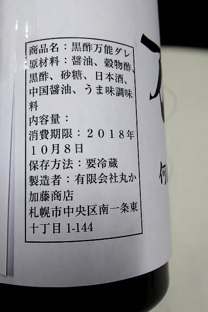 ファイル 3235-4.jpg