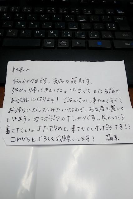 ファイル 3600-1.jpg