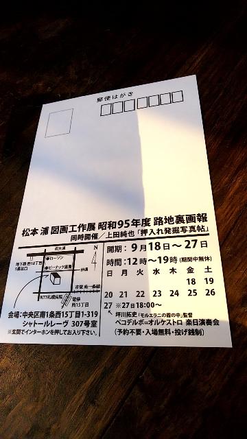 ファイル 3881-2.jpg