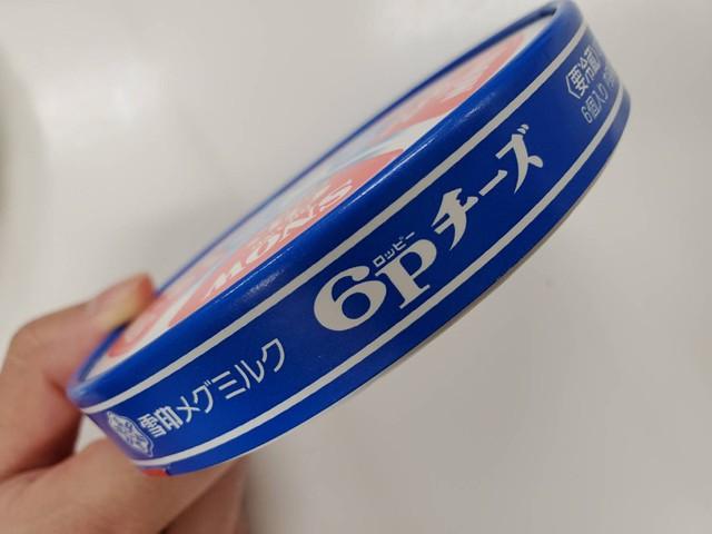 ファイル 3959-1.jpg