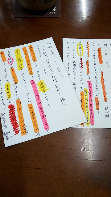 ファイル 3995-4.jpg