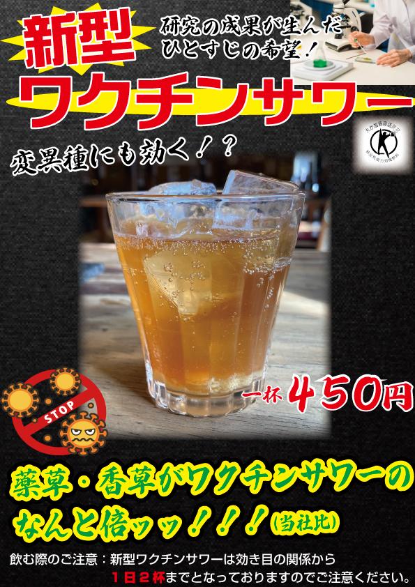 ファイル 4009-2.jpg