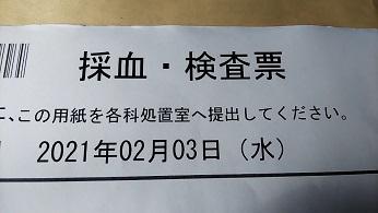 ファイル 4025-5.jpg