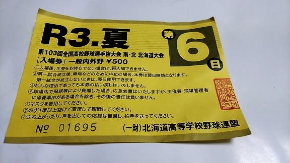 ファイル 4158-6.jpg