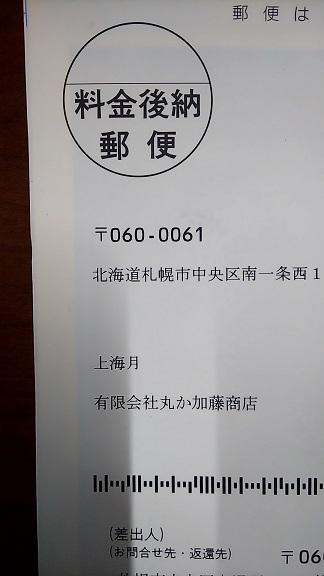 ファイル 4176-1.jpg