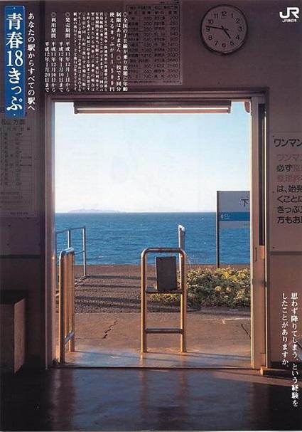 ファイル 4193-1.jpg