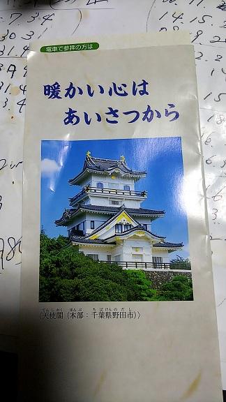 ファイル 4222-1.jpg