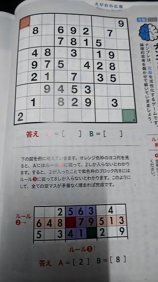 ファイル 4232-3.jpg