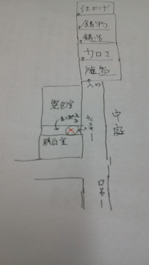 ファイル 921-5.jpg
