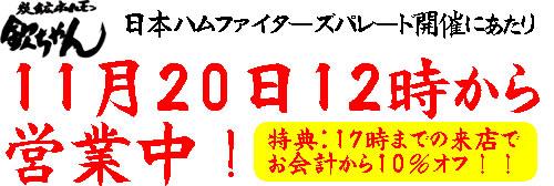 ファイル 1149-1.jpg