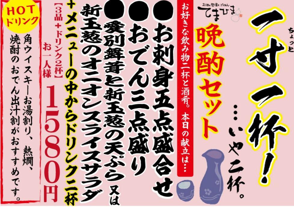 ファイル 1374-1.jpg