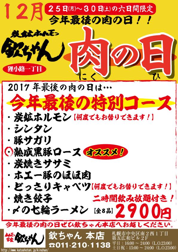 ファイル 1376-1.jpg
