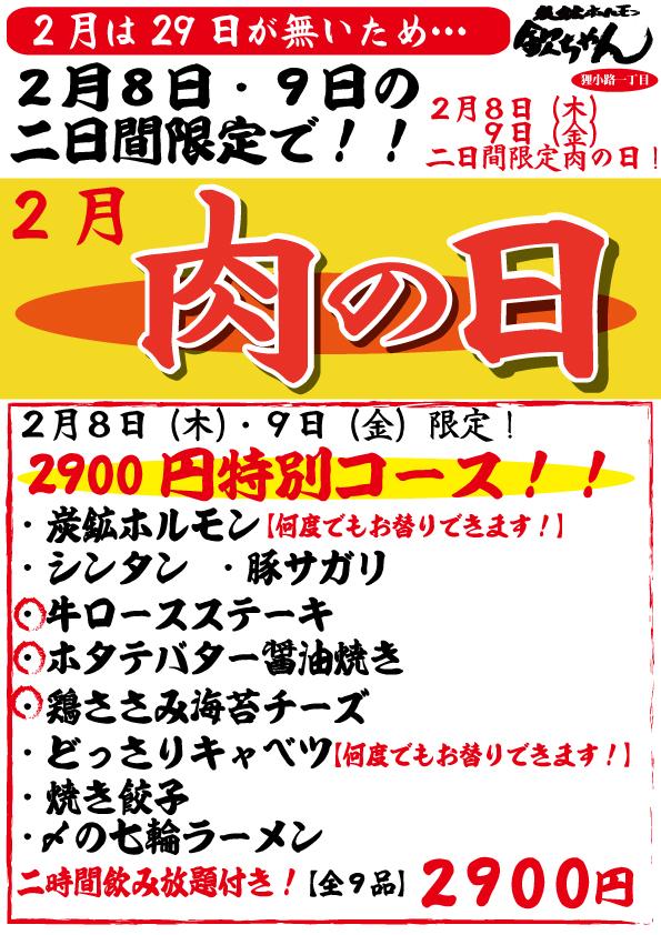 ファイル 1404-1.jpg
