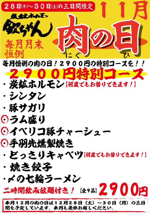 ファイル 2008-1.jpg