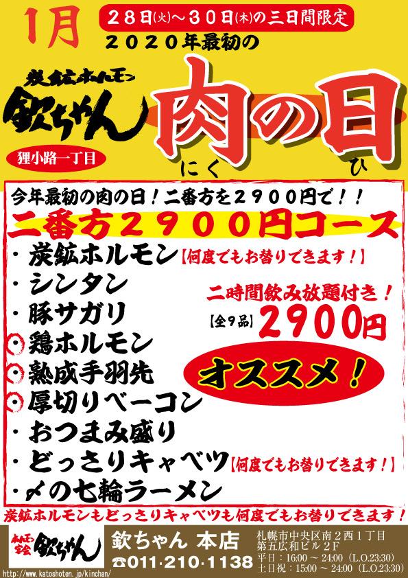 ファイル 2051-1.jpg