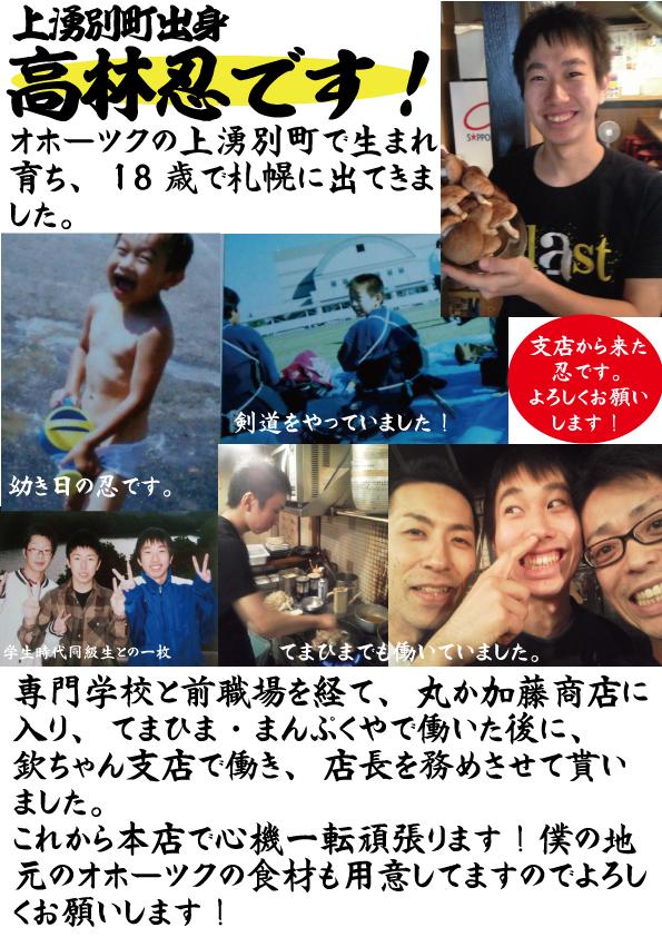 ファイル 2144-3.jpg