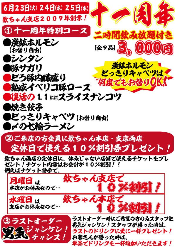 ファイル 2164-1.jpg
