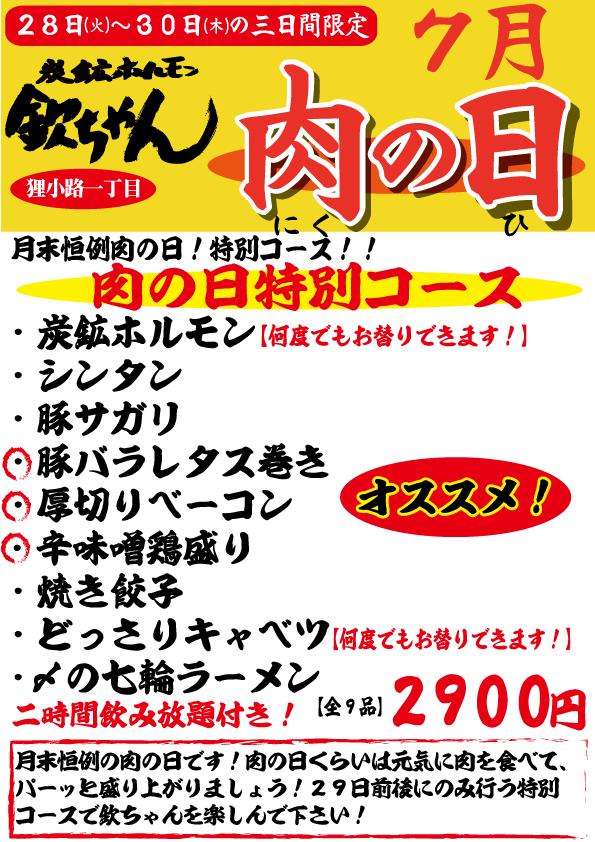 ファイル 2196-1.jpg