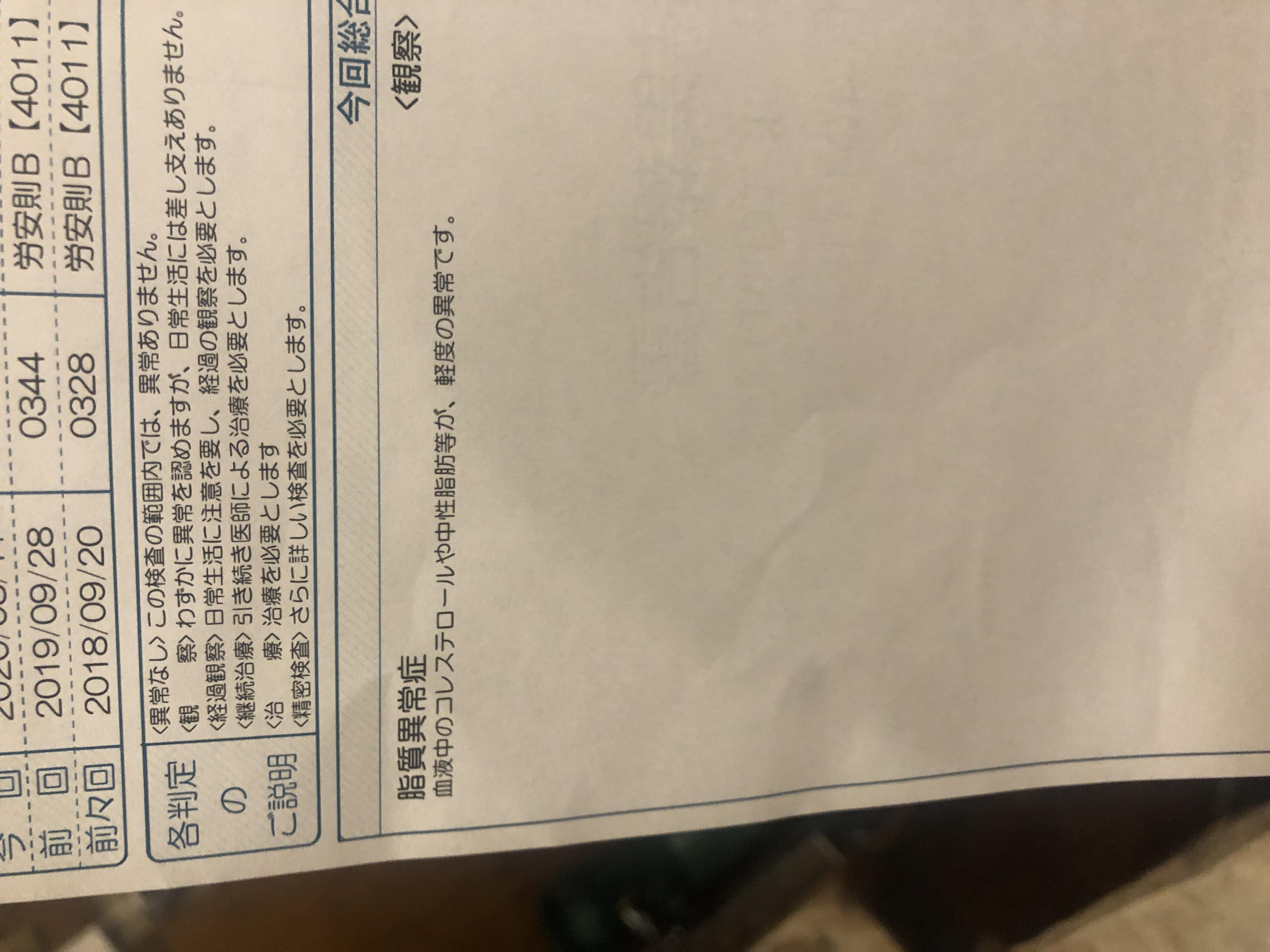 ファイル 2231-1.jpeg